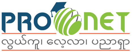 ITM Web App - Pronet Myanmar Online Education